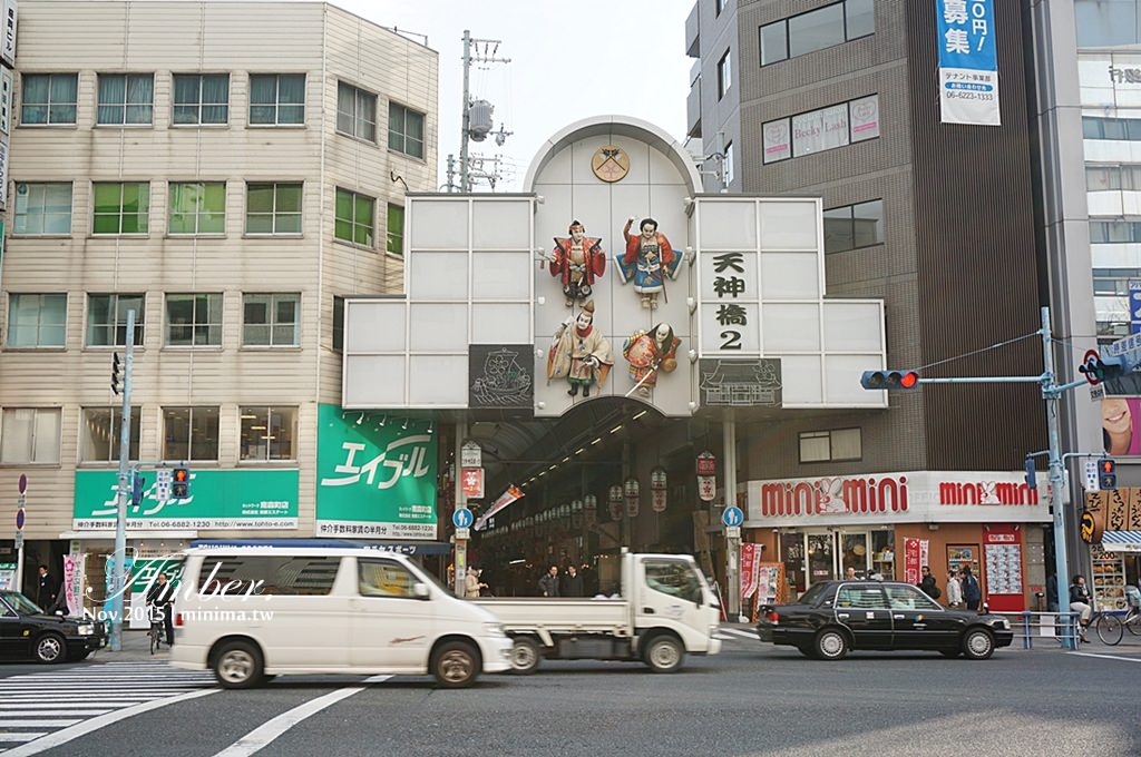大阪必逛景點,貓頭鷹咖啡,天神橋筋,中村屋可樂餅,日本自由行,關西景點,日本旅遊100