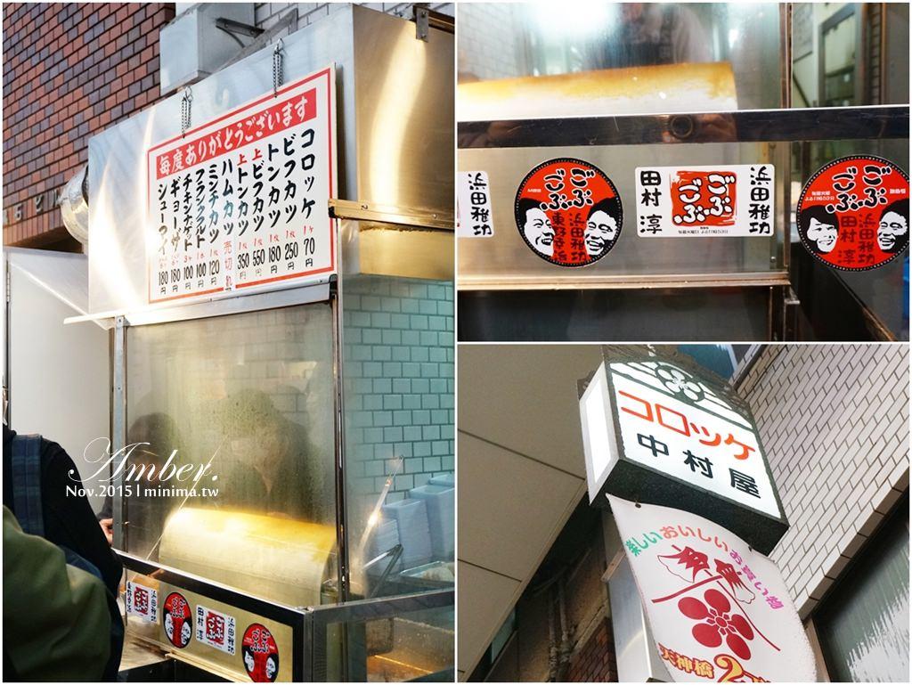 大阪必逛景點,貓頭鷹咖啡,天神橋筋,中村屋可樂餅,日本自由行,關西景點,日本旅遊108