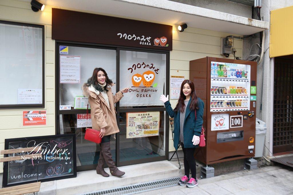 大阪必逛景點,貓頭鷹咖啡,天神橋筋,中村屋可樂餅,日本自由行,關西景點,日本旅遊200