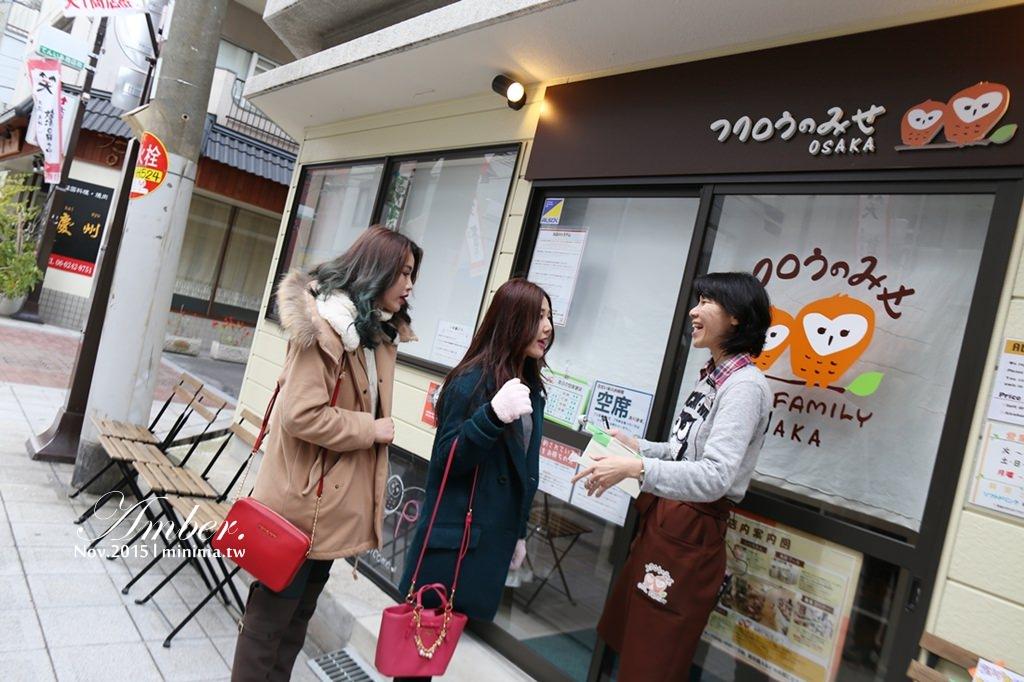 大阪必逛景點,貓頭鷹咖啡,天神橋筋,中村屋可樂餅,日本自由行,關西景點,日本旅遊202