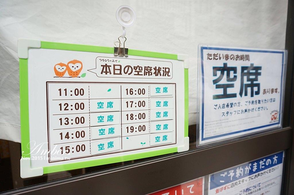 大阪必逛景點,貓頭鷹咖啡,天神橋筋,中村屋可樂餅,日本自由行,關西景點,日本旅遊204