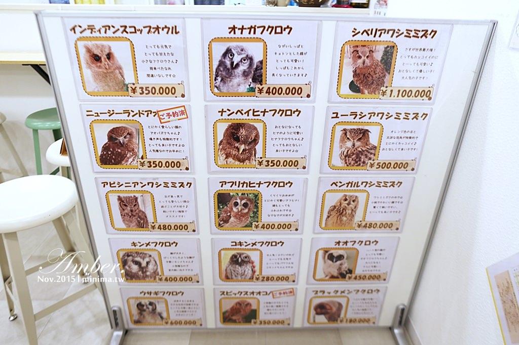 大阪必逛景點,貓頭鷹咖啡,天神橋筋,中村屋可樂餅,日本自由行,關西景點,日本旅遊320