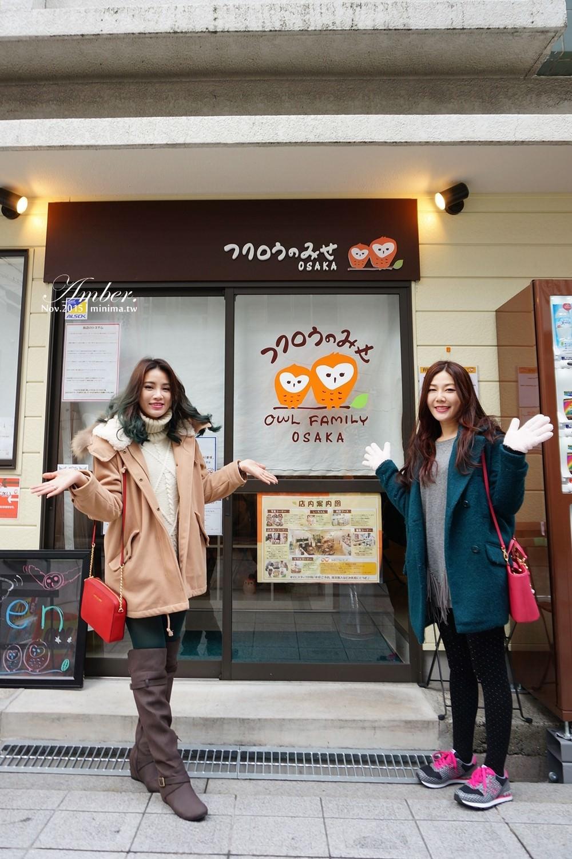 大阪必逛景點,貓頭鷹咖啡,天神橋筋,中村屋可樂餅,日本自由行,關西景點,日本旅遊400