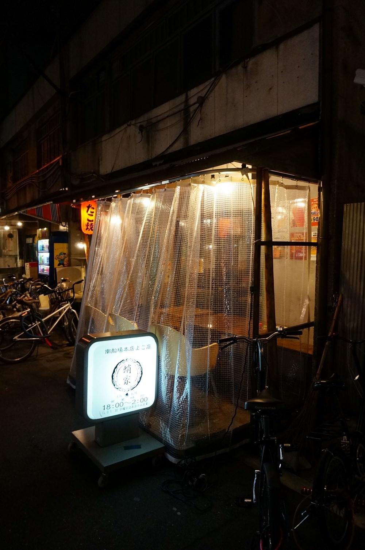 大阪平價美食,關西美食,日本美食,蛸家,明太子章魚燒134