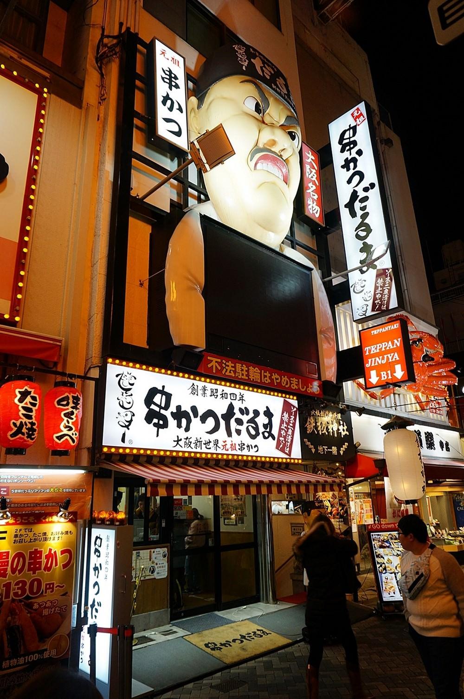 日本旅遊,關西自由行,大阪平價小吃,心齋橋美食,道頓堀美食,串燒,炸物,炸串,關東煮,名人推薦美食,100