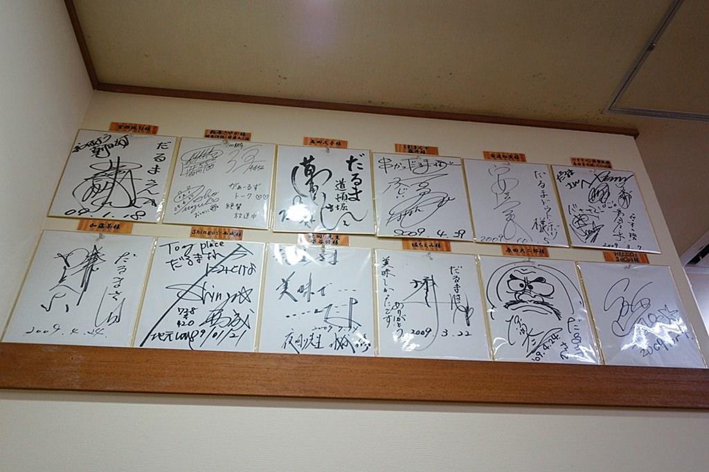 日本旅遊,關西自由行,大阪平價小吃,心齋橋美食,道頓堀美食,串燒,炸物,炸串,關東煮,名人推薦美食,108