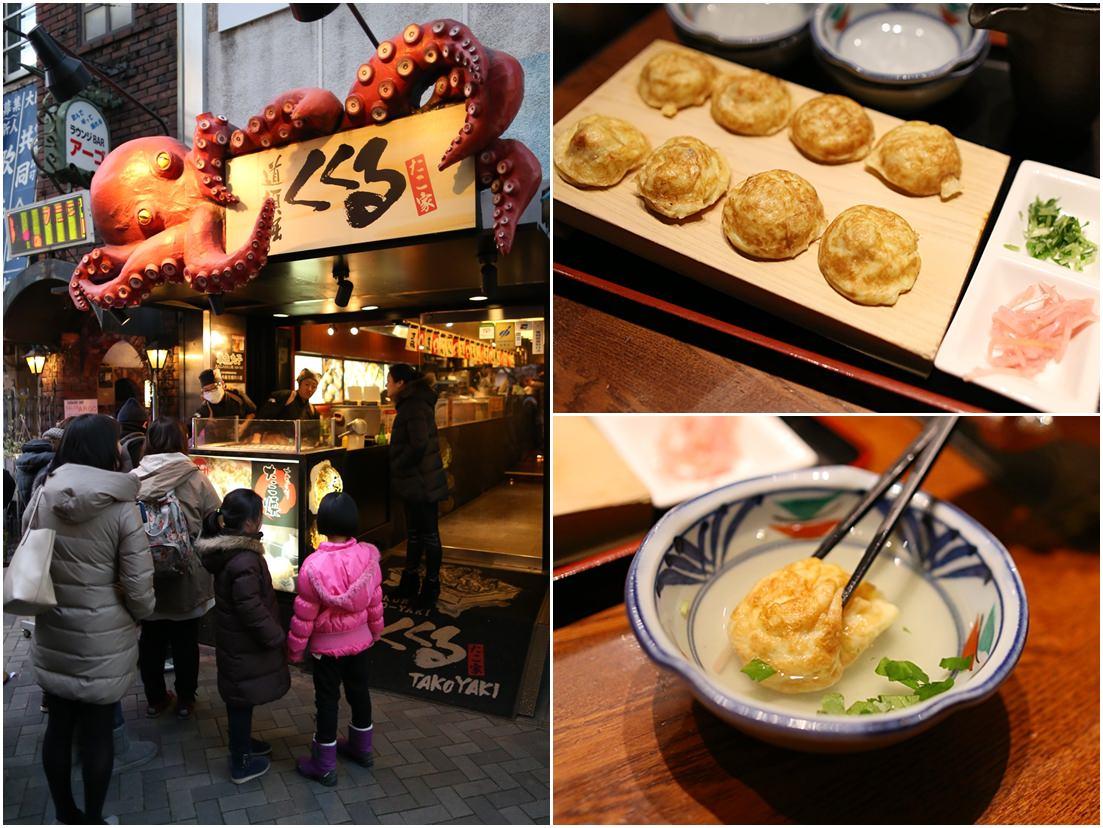 日本旅遊,關西自由行,大阪,心齋橋美食,道頓堀美食,章魚燒,明石燒