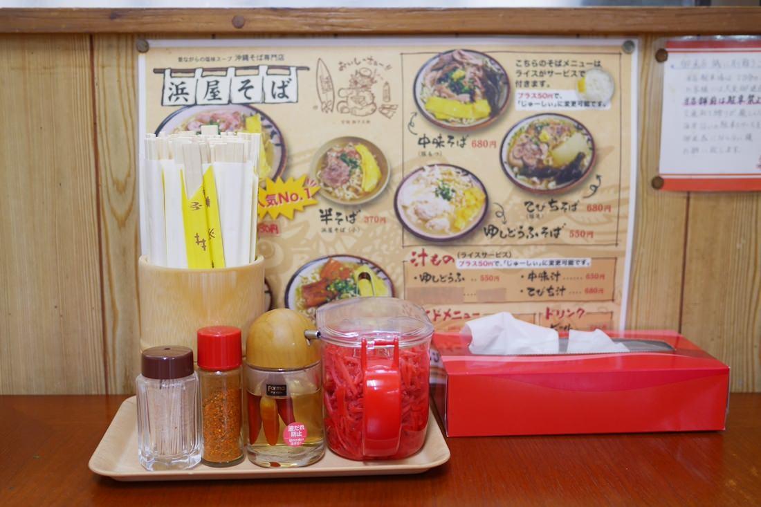 沖繩必吃,沖繩美食,沖繩自駕,沖繩麵,阿古豬,190