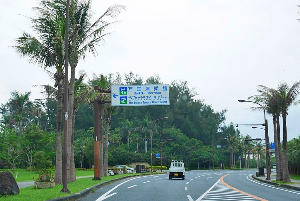 沖繩自駕,沖繩自由行,沖繩租車,沖繩景點,沖繩必吃,240