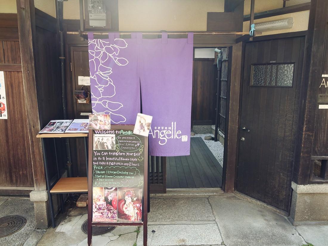 京都推薦行程,日本專業攝影,花魁體驗,花魁服裝造型,101