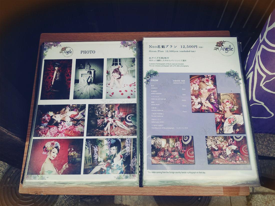 京都推薦行程,日本專業攝影,花魁體驗,花魁服裝造型,105