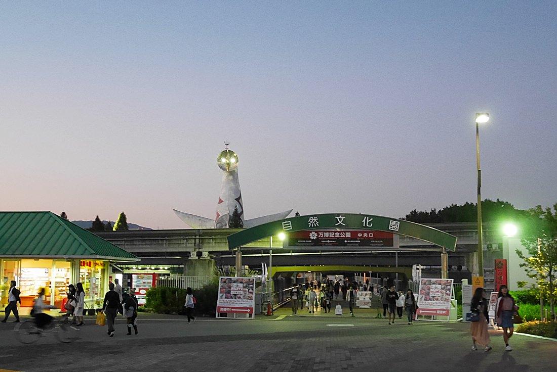 LaLaport購物中心,神奇寶貝互動館,大阪必去景點,萬博紀念公園,NIFREL,海遊館,水族館,生態館,p9820622