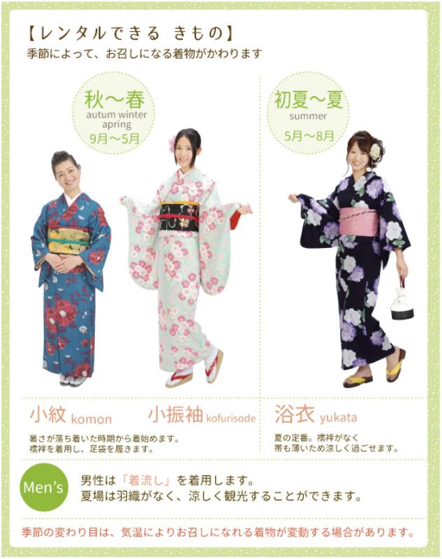 柳川遊船,九州自由行,九州和服租借,openheart和服,九州自駕,福岡旅遊