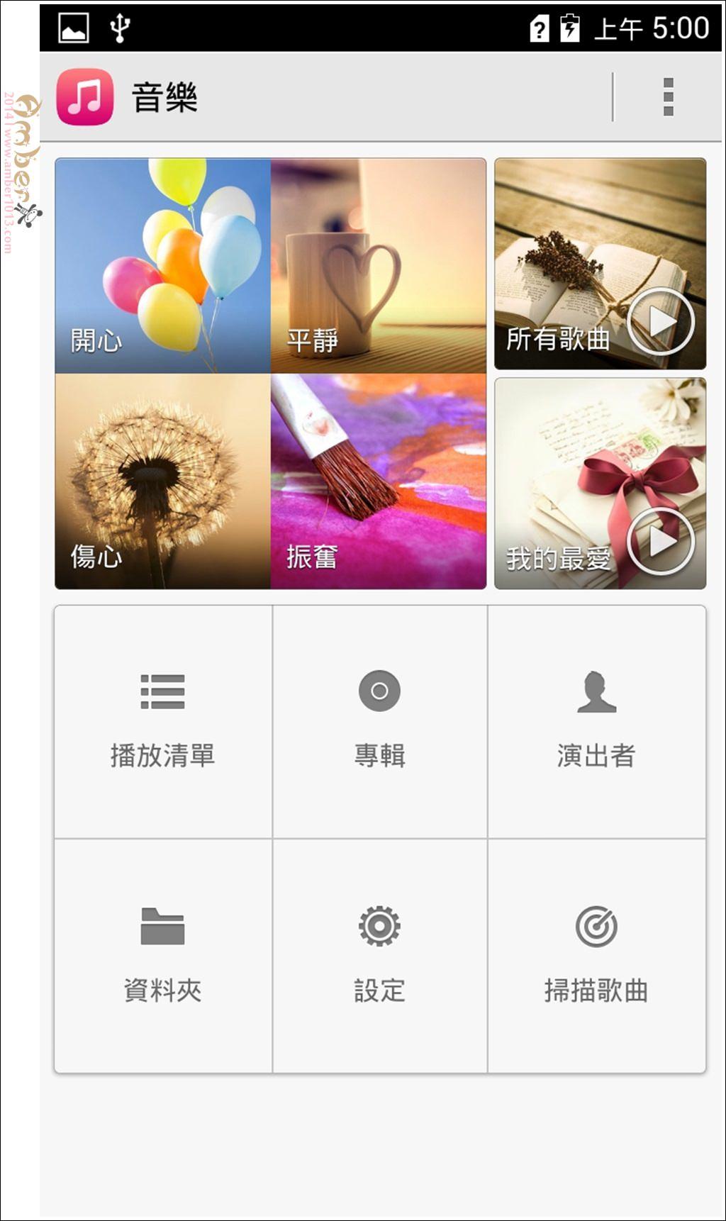 Screenshot_2013-01-01-05-00-48