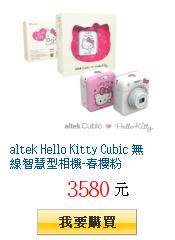 altek Hello Kitty Cubic 無線智慧型相機-春櫻粉