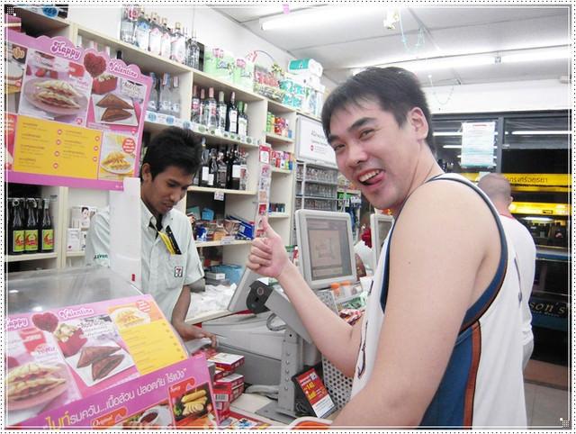 泰國必買,泰國戰利品,普吉島,泰國自由行,普吉島跟團,團體遊,芭東夜市,普吉島紅燈區