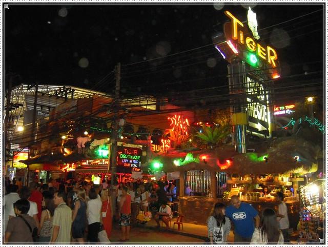 普吉島,泰國自由行,普吉島跟團,團體遊,芭東夜市,普吉島紅燈區